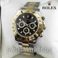 Часы наручные ROLEX S-1719