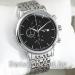 Мужские часы TISSOT CHRONOGRAPH S-00189