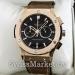 Мужские часы HUBLOT S-0137