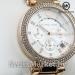 Женские часы MICHAEL KORS S-0891