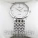 Мужские часы OMEGA S-2108