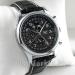 Мужские часы LONGINES S-0717