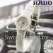 Женские часы RADO S-00694