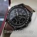 Мужские часы OMEGA S-1113