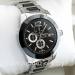 Мужские часы LONGINES CHRONOGRAPH S-0712