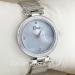 Женские часы DIOR S-00219