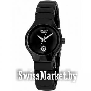 Часы наручные RADO S-00675