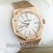 Часы наручные Audemars Piguet 0205