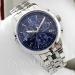 Мужские часы TISSOT PRC 200 S-5461