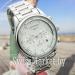 Мужские часы LONGINES N-00149