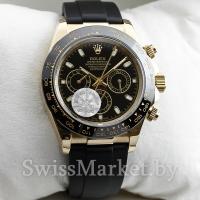 Часы наручные ROLEX S-1758