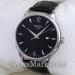 Мужские часы TISSOT S-2163