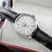 Мужские часы OMEGA Seamaster S-2138