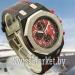 Часы наручные Audemars Piguet 0204
