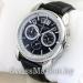 Мужские часы PATEK PHILIPPE 00195