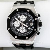 Часы наручные Audemars Piguet 0202