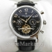 Мужские часы PATEK PHILIPPE 00212