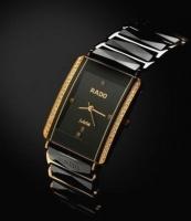 Часы наручные RADO N099