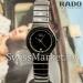 Женские часы RADO S-00687