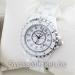 Женские часы CHANEL 0221