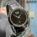 Наручные часы RADO S-00683