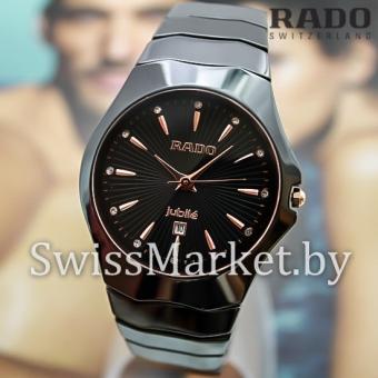 Наручные часы RADO S-00685