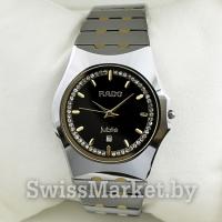 Наручные часы RADO S-1702