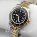 Часы наручные ROLEX S-1737