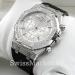 Часы Audemars Piguet CHRONOGRAPH 0212