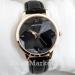 Женские часы Swarovski S-1931