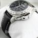 Мужские часы Panerai S-3133
