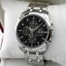 Мужские часы TISSOT CHRONOGRAPH S-00203