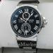 Мужские часы ULYSSE NARDIN S-1737