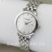 Женские часы RAYMOND WEIL S-5391