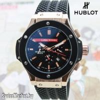 Мужские часы HUBLOT 0126