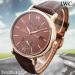 Мужские часы IWC 1371