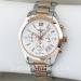 Мужские часы LONGINES CHRONOGRAPH S-0713