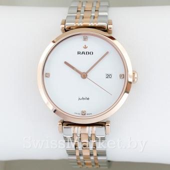 Женские часы RADO S-1832