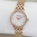 Женские часы RAYMOND WEIL S-5389