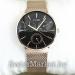 Женские часы RADO S-1826