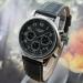 Мужские часы LONGINES S-0144