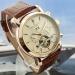 Мужские часы V.CONSTANTIN NJ-117