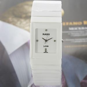 Наручные часы RADO NJ-137