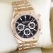 Часы Audemars Piguet 0211