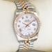 Часы наручные ROLEX S-1731