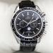 Мужские часы OMEGA Speedmaster S-2128