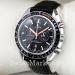 Мужские часы OMEGA Speedmaster S-2124