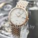 Мужские часы OMEGA S-1108