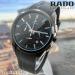 Часы наручные RADO S-00668