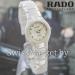 Женские часы RADO S-00693